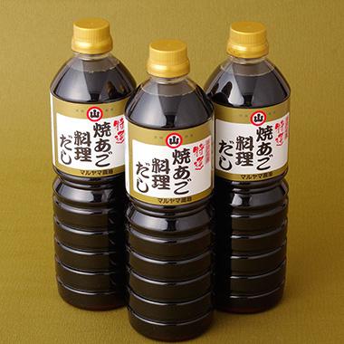 (株)マルヤマ醤油