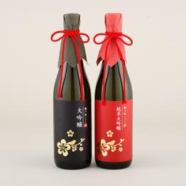 プレミアム日本酒セット