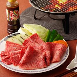 長崎和牛ミスジ・三角バラ焼肉